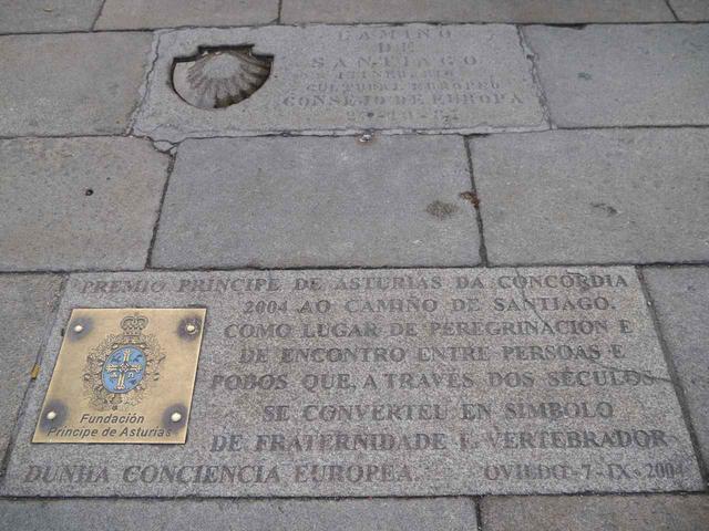画像: サンチャゴ・デ・コンポステーラ(イメージ)