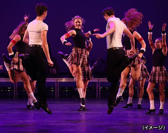 画像: トリニティ・アイリッシュ・ダンス2018ツアー・旅行|クラブツーリズム
