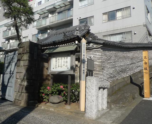 画像: 報土寺・築地塀(練塀)