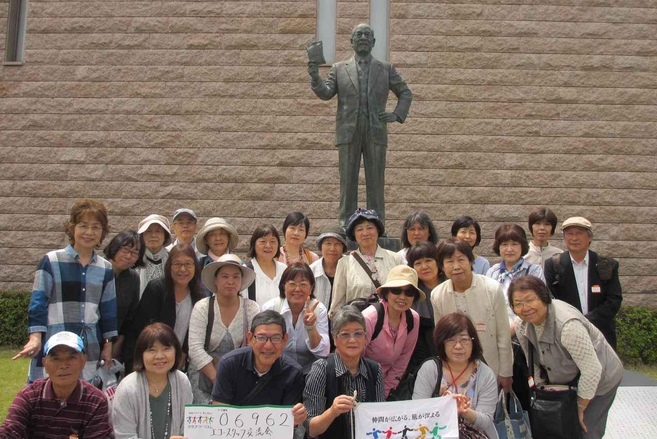画像: 手作り体験後、ミュージアム前に建つチキンラーメンの生みの親である安藤百福さんの銅像前にて記念撮影。