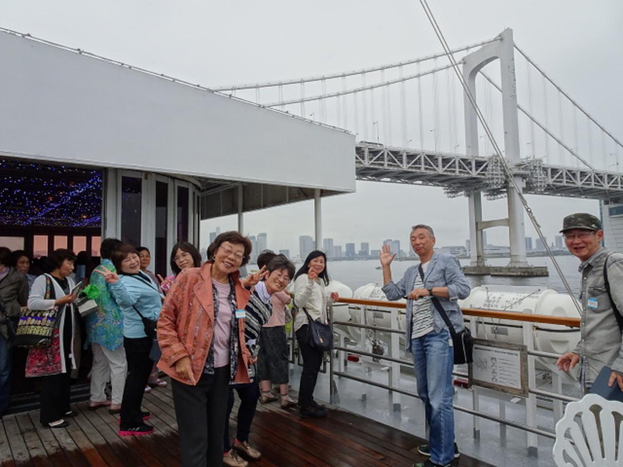 画像: 東京湾の景色も満喫