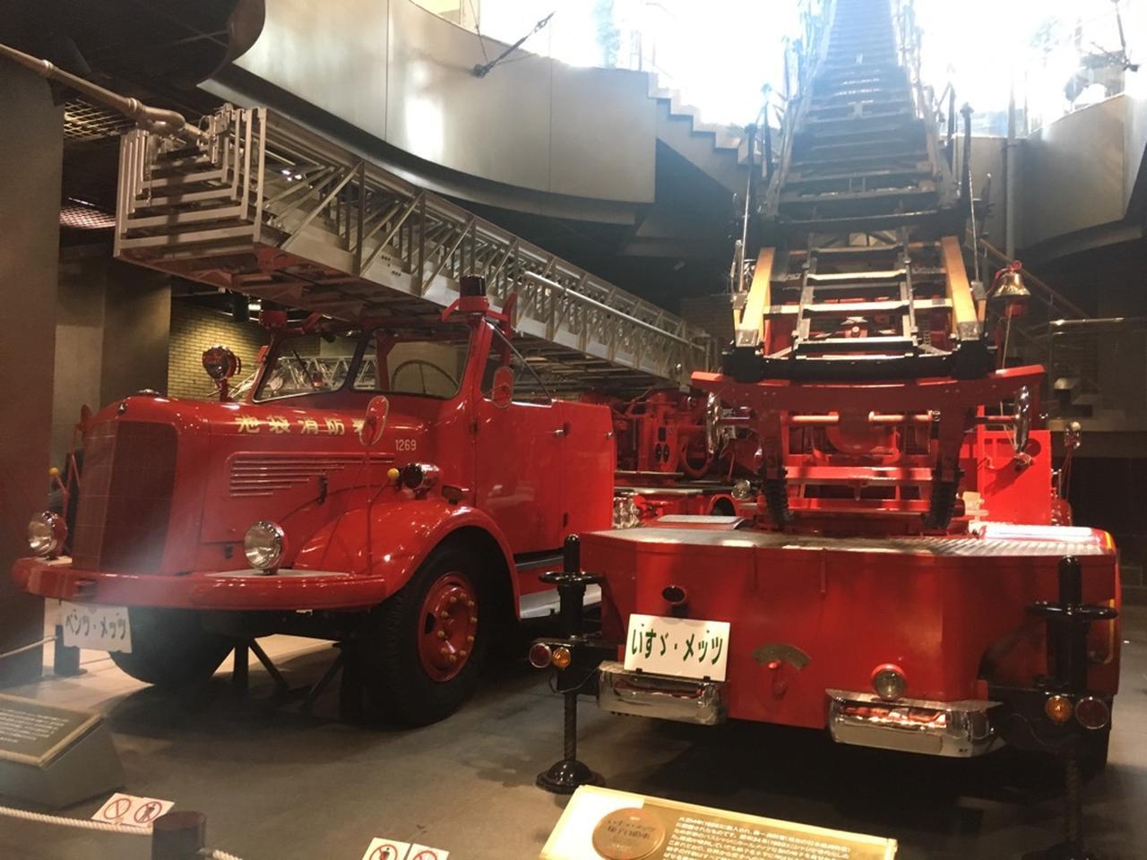 画像: 貴重な梯子自動車も展示しています