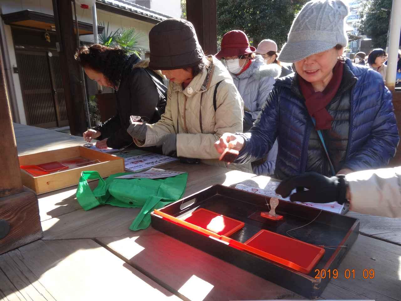 画像: 雑司が谷七福神巡り専用色紙へ御朱印を押す皆さん