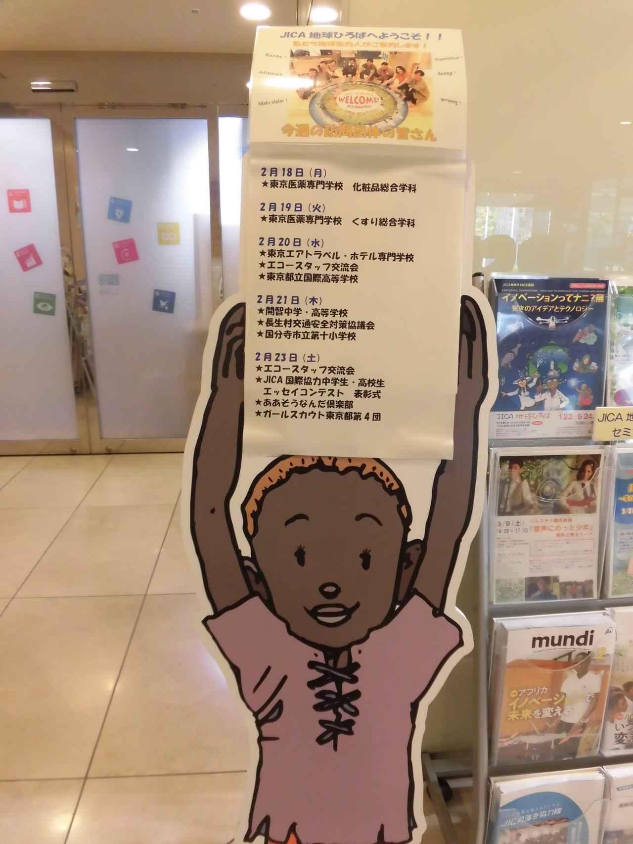 画像: x学生を中心に様々な方がの団体訪問されています