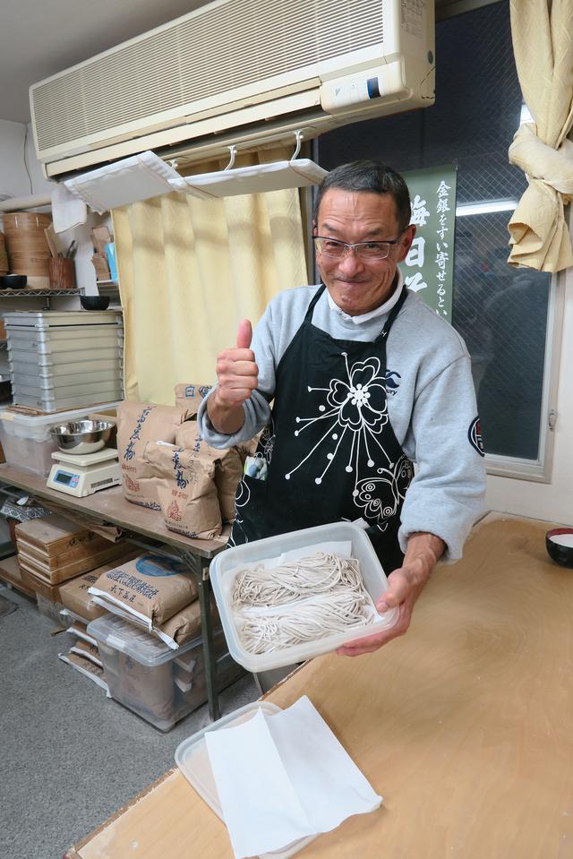 画像: 手打ち蕎麦の完成です!