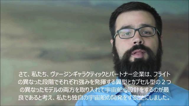 画像: ヴァージンギャラクティック「フェザーシステム」紹介 www.youtube.com