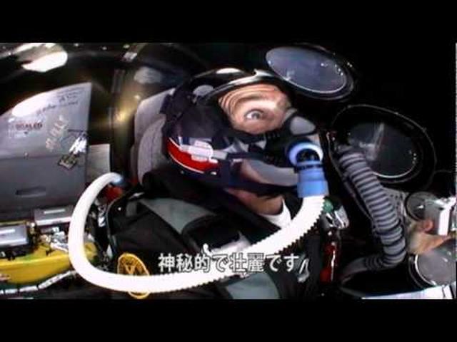 画像: ヴァージングループの挑戦 宇宙旅行の解説(日本語字幕) 8分 www.youtube.com