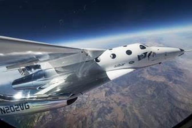 画像2: スペースシップ2再び空へ テストフライト再開