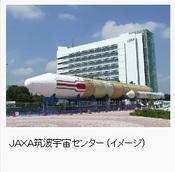 画像1: 宇宙旅行アーカイブ (イベント、ツアーなど)