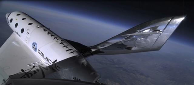 画像7: 宇宙旅行アーカイブ(ヴァージンギャラクティック関連)