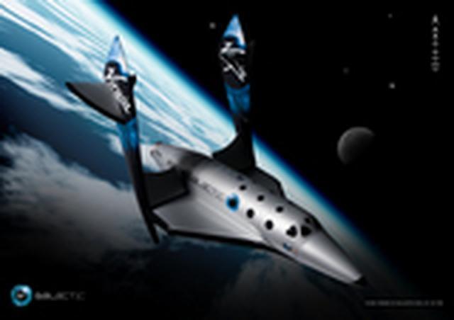 画像57: 宇宙旅行アーカイブ(ヴァージンギャラクティック関連)
