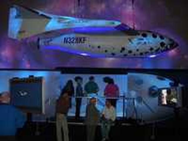 画像62: 宇宙旅行アーカイブ(ヴァージンギャラクティック関連)