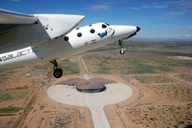 画像2: 宇宙旅行アーカイブ(ヴァージンギャラクティック関連)