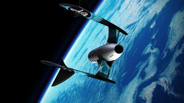 画像3: 宇宙旅行アーカイブ(ヴァージンギャラクティック関連)