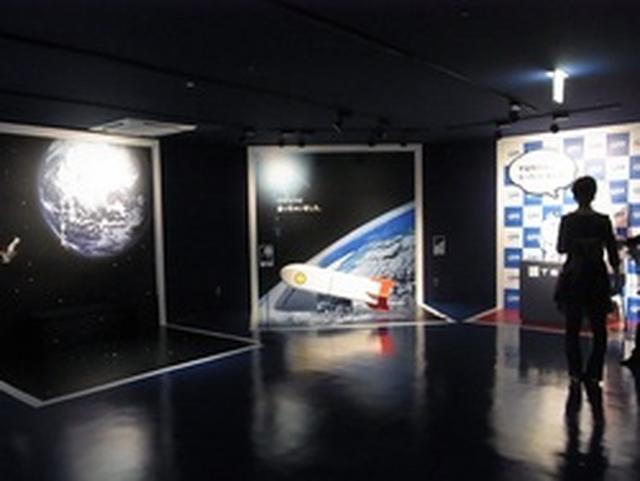 画像12: 宇宙旅行アーカイブ (イベント、ツアーなど)