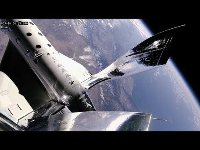 画像: Virgin Galactic In Space For The Second Time www.youtube.com