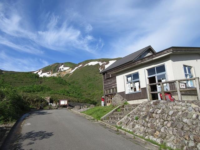 画像1: 【山旅会】秋田駒ヶ岳