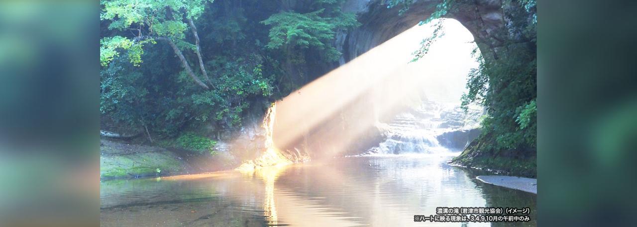 画像: 日本の秘境・絶景ツアー・旅行 クラブツーリズム