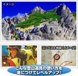 画像: 秋から始める登山教室・ツアー・旅行|あるく国内|クラブツーリズム