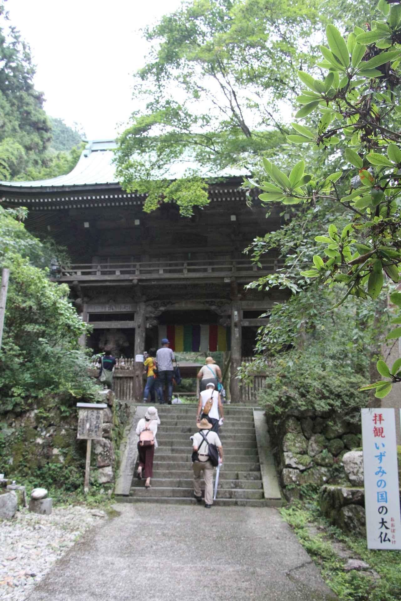 画像: 西国第四番・施福寺(大阪府和泉市)