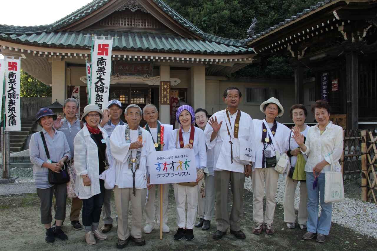 画像: 本日最後の13番安楽寺にて記念撮影。次回も一緒に巡りましょう