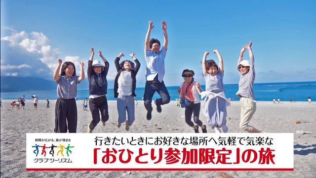 画像: 【クラブツーリズム】おひとり参加限定の旅 台湾の旅 ツアーの様子をご紹介! youtu.be
