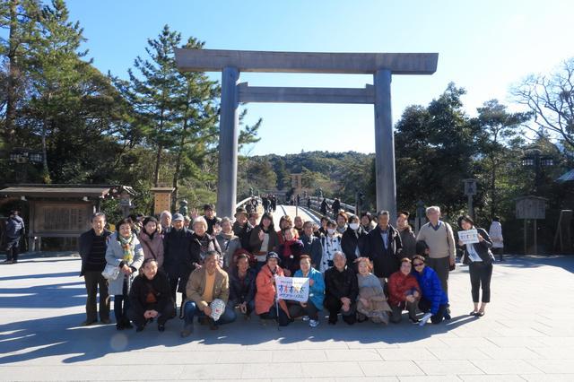 画像: 気持ちの良い青空の下、伊勢神宮内宮・宇治橋前で記念撮影