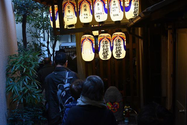 画像: 染殿院には秘仏の地蔵菩薩が祀られています