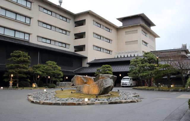 画像: 加賀屋別邸 松乃碧