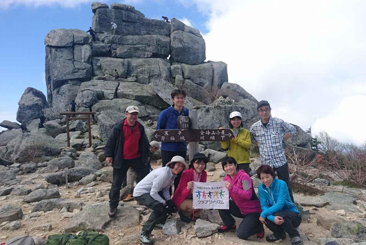 画像: 山頂付近にある、金峰山のシンボル・五丈岩の前で記念撮影