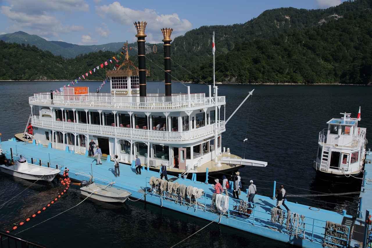 画像: 奥只見湖遊覧船ファンタジア号