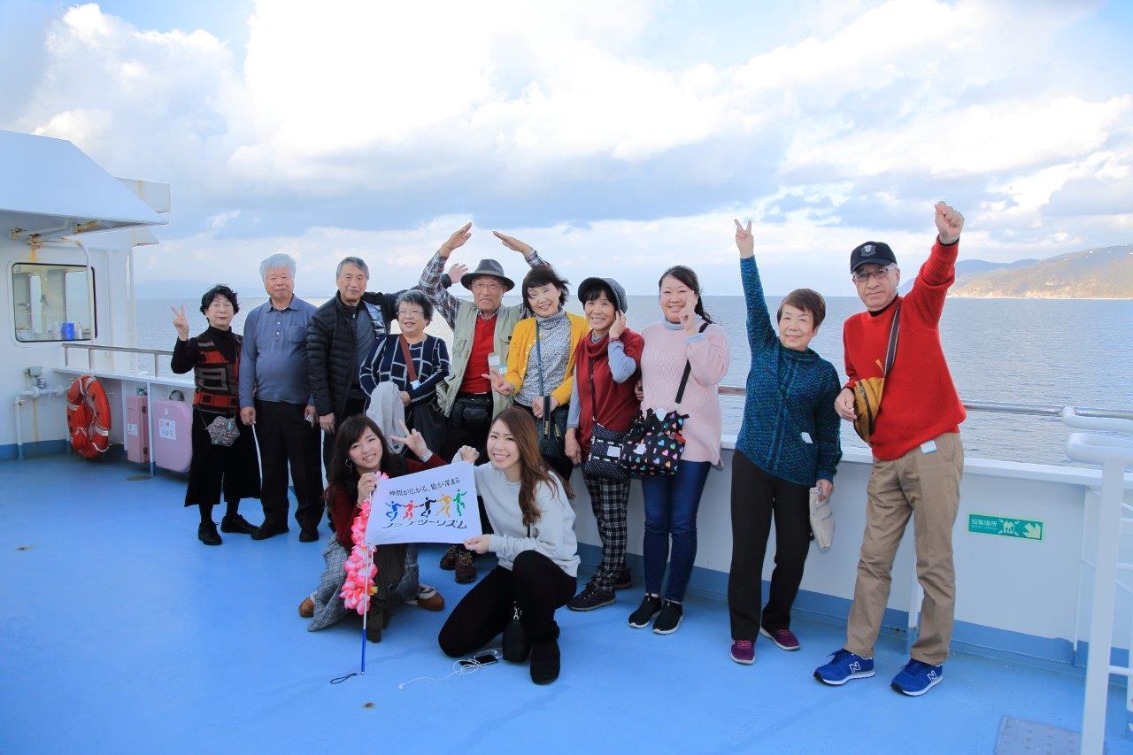 画像: 駿河湾フェリーで記念撮影