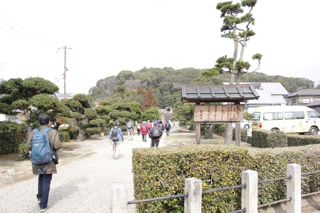 画像: 聖武天皇陵を見学
