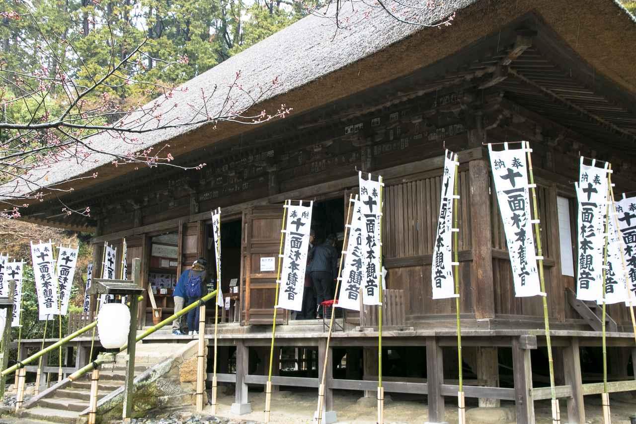 画像: 白い奉納旗に囲まれた本堂