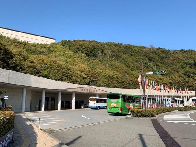 画像: 徳島県鳴門市にある大塚国際美術館