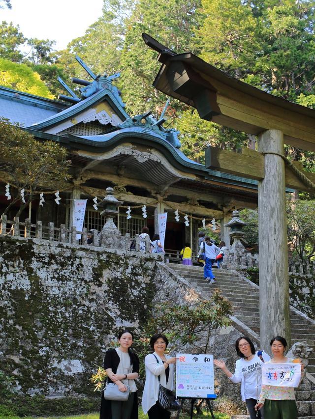 画像: 秘境といわれる奥熊野の玉置神社を参拝しました
