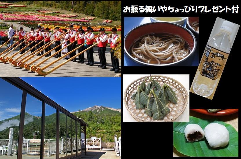 画像: 【名古屋出発】山小屋を特別貸切! 復活の木曽御嶽山|クラブツーリズム