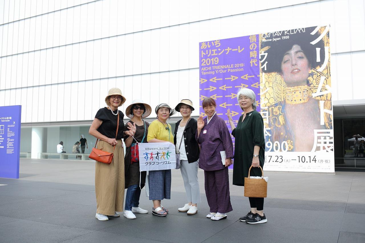 画像: 豊田市美術館の入り口で記念撮影