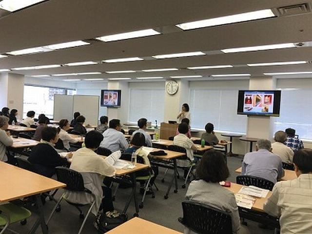 画像: 写真は2017年9月9日の講座の様子