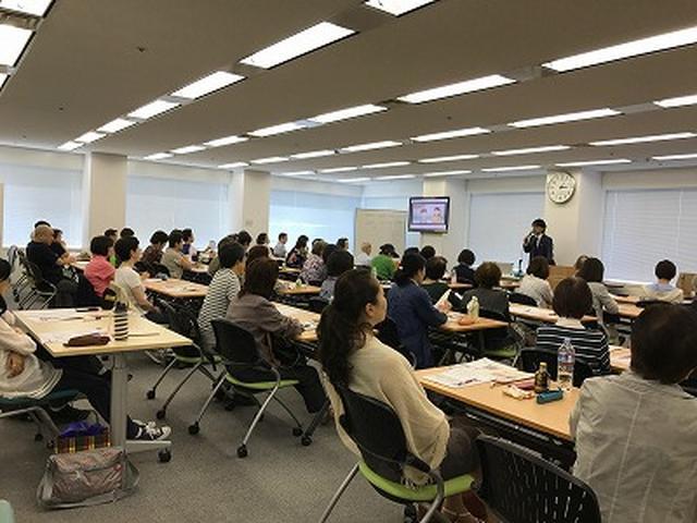 画像: 2017年9月2日の講座の様子