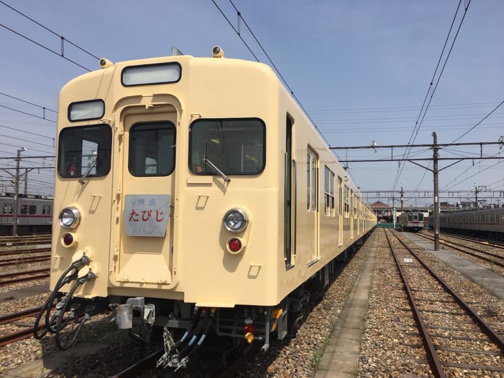 画像: 大塚はこの車両で日光林間学校に行った思い出の車両です。/大塚雅士撮影