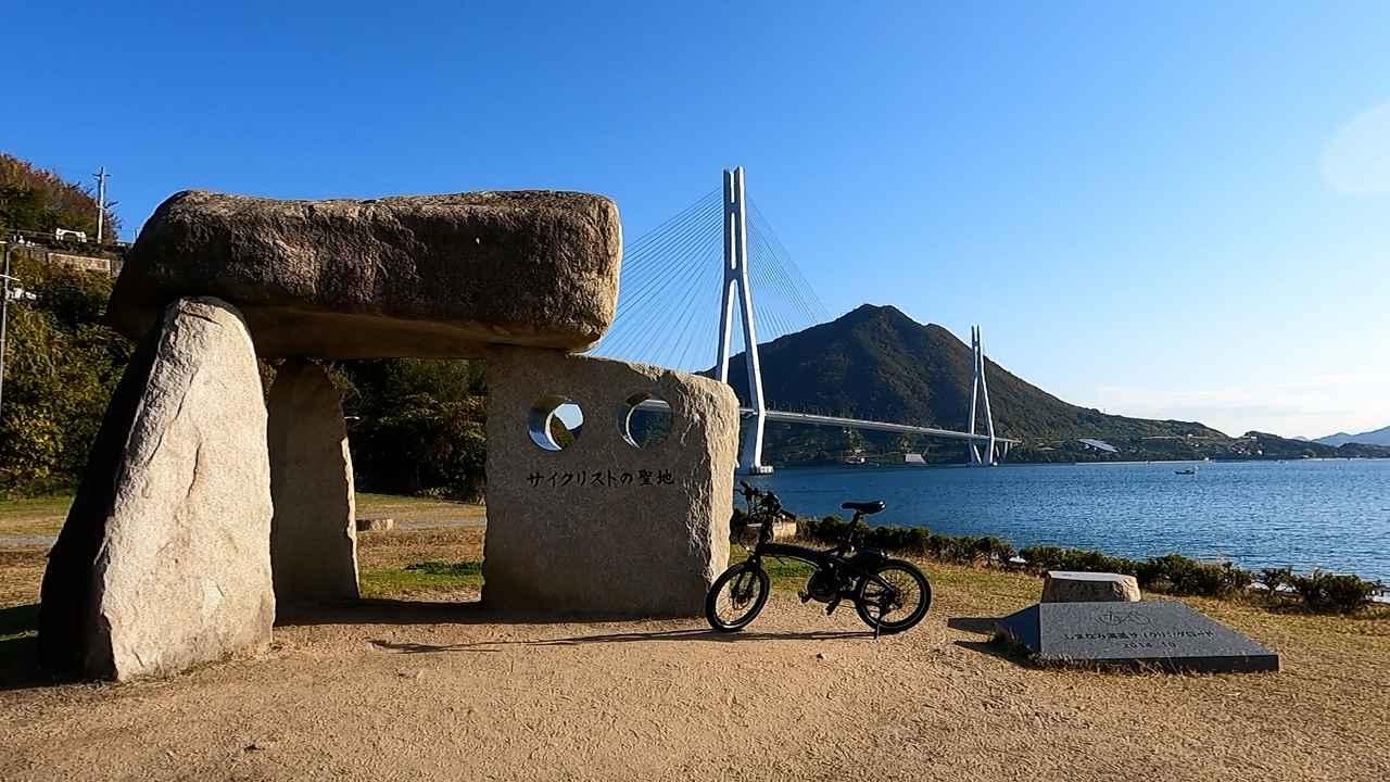 画像: サイクリストの聖地記念碑とレンタルサイクル ヴェクトロン@salt