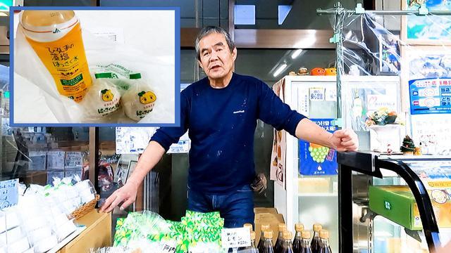 画像: 銘菓はっさく大福@salt 【はっさく屋】 0845.boo.jp
