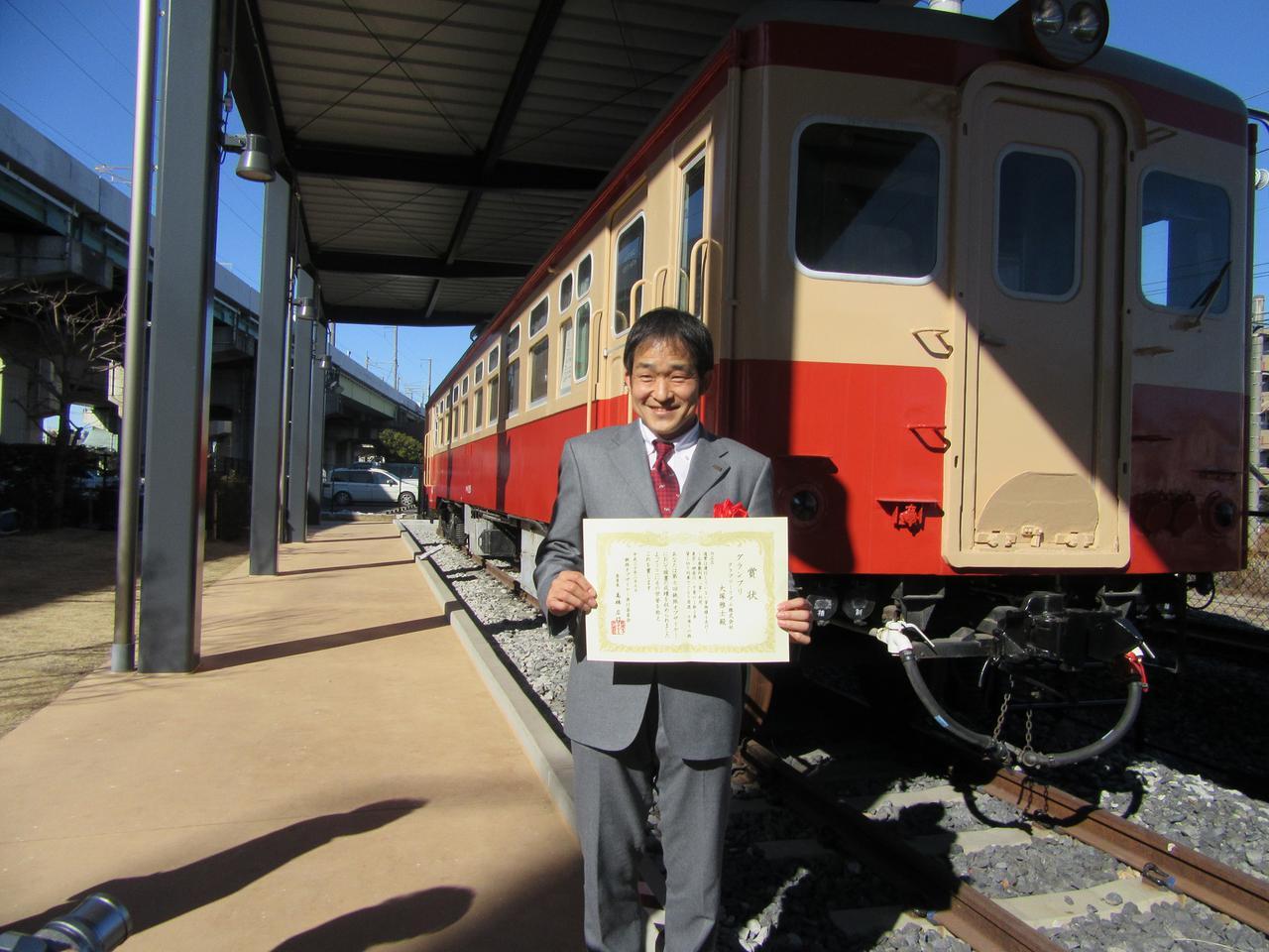 画像: 第7回鉄旅オブザイヤーにて見事グランプリを受賞(鉄道博物館にて/撮影弊社社員)