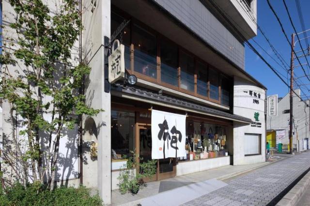 画像: 『創業115年を迎える老舗一澤信三郎帆布で学ぶ!京都のものづくりの神髄』【現地集合解散】<京の旅クラブ>|クラブツーリズム
