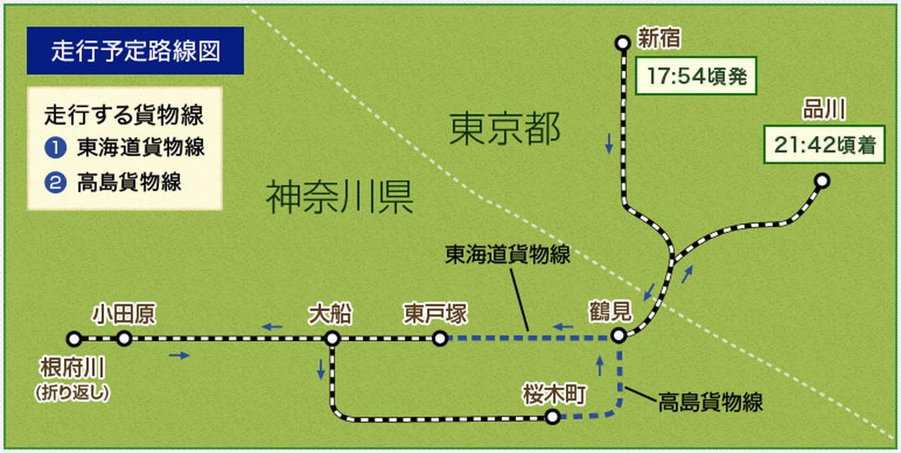 画像: 夜の貨物線ツアー(路線図)