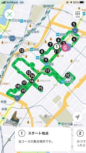 画像: アプリ画面(イメージ)