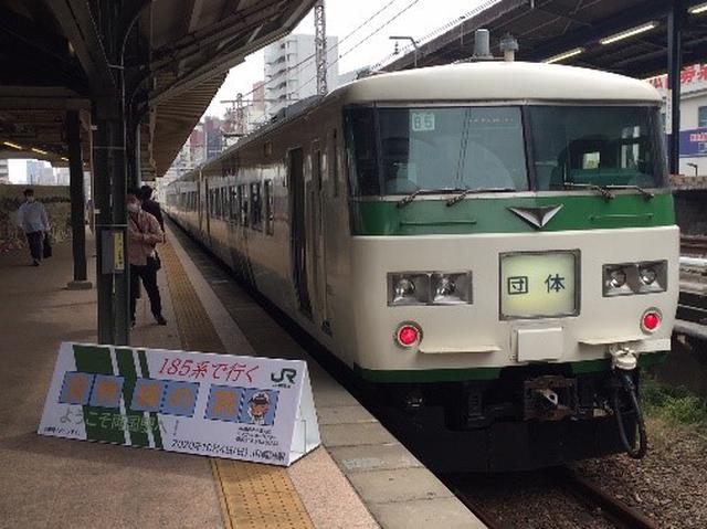 画像: 両国駅で発車を待つ185系。ここから上野まで約7時間の旅が始まる。/ 弊社スタッフ鈴木 悠斗撮影