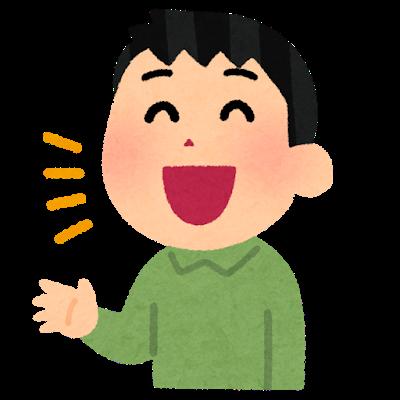 画像2: [登山部] 絶景の富士 観光客に人気の新倉山浅間公園 石割山~平尾山の縦走登山!