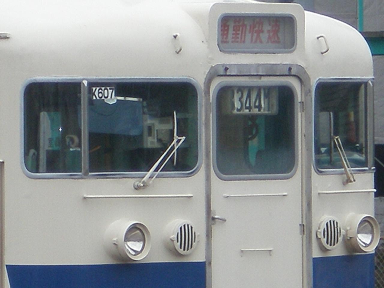 画像: 常磐線の通勤快速表示。赤字の幕はどこか誇らしげだ。/ 弊社社員鈴木 悠斗撮影